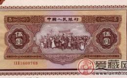 53年5人民币是不是具有大的升值空间