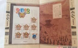御龙在天邮票珍藏册——非常具有收藏意义的邮票