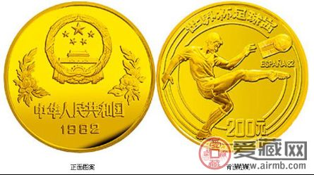 82年世界杯金币别具一格的时代意义