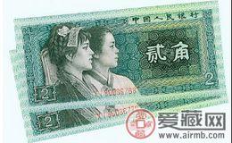 1980版2角纸币仍为收藏良品