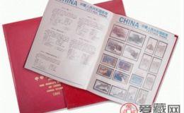 1995年邮票年册是否具有激情电影价值