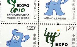 2010年邮票大版珍贵藏品不断出现