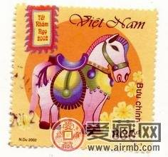 2014马年纪念邮票背后的文化典故