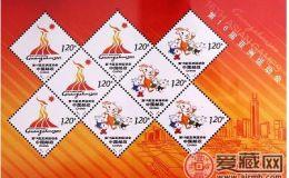 2010年广州亚运会纪念邮票的时代意义