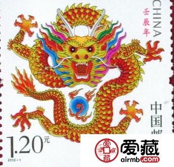 爷爷情有独钟2012年龙年邮票