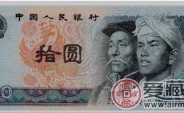 1980年十元值多少钱