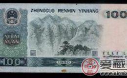 收藏的80年100元人民币值多少钱
