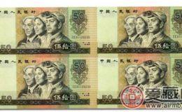 连体钞回收价格及收藏价值