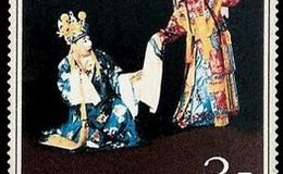 梅兰芳舞台艺术小型张值得收藏
