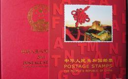 2011年邮票年册收藏潜力