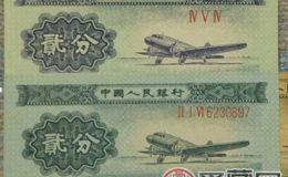 最新一分纸币回收价格表
