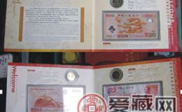 纸币收藏册购买需注意什么