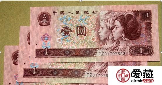 一元纸币硬币化政策实行 收藏价值或飙升