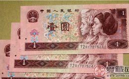 1996年1元人民币价格或将迎来爆发