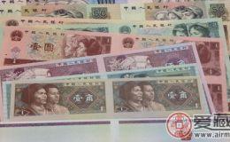 第四套人民币双连体钞收藏价值几何