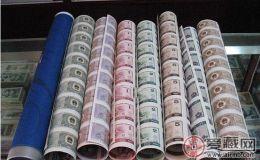 第四套人民币整版钞价格现在怎么样