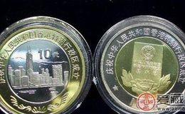 流通纪念币收藏这几点你注意了吗