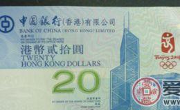 香港奥运纪念钞涨势好不好