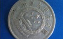 2分钱币收藏价格表分析