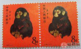 80猴票多少钱呢