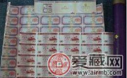 99版澳门整版钞发行量极为稀少值得收藏