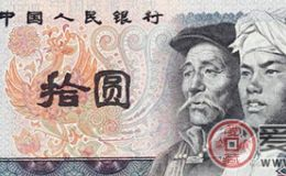1980年10元人民币价格还有上涨空间