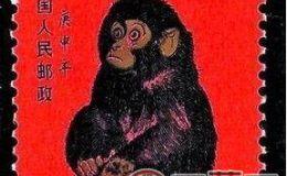 1980年猴票未来还会有所突破
