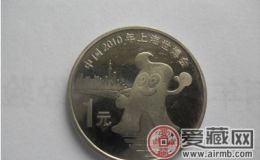 2010上海世博会纪念币价格多少