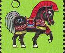 1990年生肖马邮票回收价格