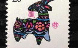 1991年生肖羊邮票激情小说价格