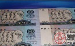 北京邮币卡交易中心令交易更方便