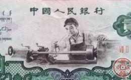 车工2元价值翻涨千倍