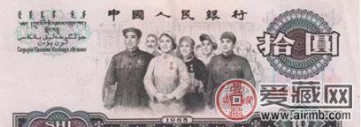 大团结十元有望带来巨大惊喜