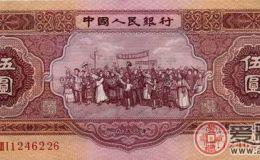 """第二套人民币5元是纸币市场上""""特殊""""的存在"""