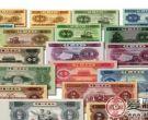 第二套人民币全套价格分享