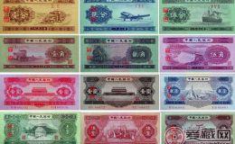 第三套人民币全套价格,你了解吗