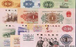 第三套人民币中全套最有潜力的投资黑马