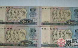 第四套人民币100的价格及行情