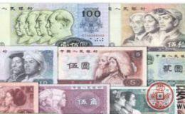 第四套人民币价格上涨引关注
