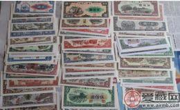 第一套人民币全套价格是多少