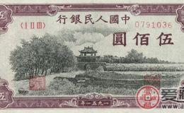 第一套人民币瞻德城红极一时