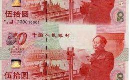 建国三连体令收藏者疯狂