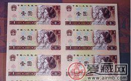 康银阁连体钞成为热门收藏