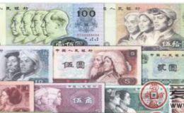 哪些人民币纸币收藏的价值更高