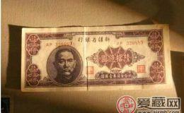我国历史上最大面额纸币亮瞎你的双眼