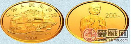 中国金币总公司直销你知道吗