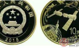 航天纪念币收藏再升温