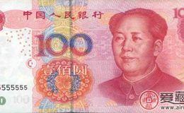 人民币100元纪念钞可以带回家