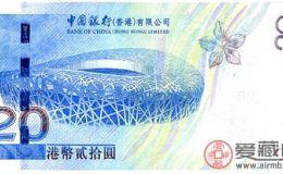 香港奥运纪念钞收藏分析