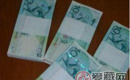 一看2008奥运纪念钞价格